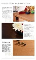 楢天然木国産折れ脚こたつ【ローリエ】120×75cmこたつテーブル4尺長方形日本製国産ナチュラル【】