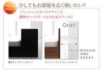 フロアベッドクイーン【Grati】【フレームのみ】オークホワイトずっと使える・将来分割出来る・シンプルデザイン大型フロアベッド【Grati】グラティー