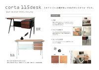 デスク(パソコンデスク/PCデスク/ワークデスク)木製幅115cm×奥行55cm書類収納ラック/引出し付きブラウン【】
