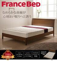 脚付きすのこベッドマーロウセミダブルベッドフレームのみフランスベッドセミダブルフレームのみライトブラウン【】