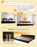 連結ベッドセミダブル【JointEase】【フレームのみ】ホワイト親子で寝られる・将来分割できる連結ベッド【JointEase】ジョイント・イース【】