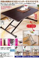 折りたたみテーブル/昇降式フリーテーブル木製/スチール高さ無段階調節可ブラウン【完成品】【】