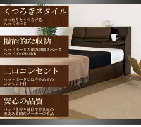 クッションシート付フラップテーブル収納付きベッドセミダブルSGマーク国産ボンネルコイルマットレス付A308-84-SD(10816B)【】