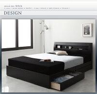 収納ベッドダブル【Silvia】【フレームのみ】ホワイト棚・コンセント付きデザイン収納ベッド【Silvia】シルビア【】