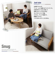 ソファー2人掛け【Snug】グレーワンルームに置ける!北欧デザイン木肘ソファ【Snug】スナッグ