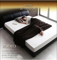 ベッドシングル【RODEO】【ボンネルコイルマットレス:レギュラー付き】ブラック【マットレス】アイボリーモダンデザインベッド【RODEO】ロデオ【】