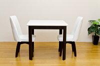ダイニングチェア/回転式チェアNEWBRIGIT【1脚】木製脚張り材:合成皮革(合皮)ホワイト(白)【】