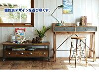 テーブル幅110cm【Ricordo】西海岸テイストヴィンテージデザインリビング家具シリーズ【Ricordo】リコルドトロリーテーブル【】