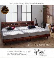 すのこベッドセミダブル【Mowe】【ポケットコイルマットレス:ハード付き】ナチュラル棚・コンセント付デザインすのこベッド【Mowe】メーヴェ