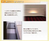 パネル型ラインデザインフロアベッドWK210(SS+SD)二つ折りポケットコイルマットレス付ダークブラウン287-56-WK210(SS+SD)(10885B)【】