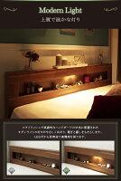 収納ベッドシングル【Ultimus】【フレームのみ】ウォルナットブラウンLEDライト・コンセント付き収納ベッド【Ultimus】ウルティムス