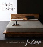 フロアベッドダブル【J-Zee】【ポケットコイルマットレス:ハード付き】ブラウンモダンデザインステージタイプフロアベッド【J-Zee】ジェイ・ジー【】