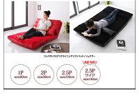 ソファーベッド幅140cm【Luxer】ブラックコンパクトフロアリクライニングソファベッド【Luxer】リュクサー【】