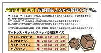 ダイニングベンチ【LEGNO】ダークブラウン回転チェア付きモダンデザインダイニング【LEGNO】レグノ/ベンチ