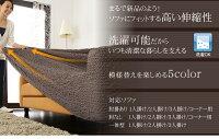【単品】ソファーカバー【forma】グリーン一体型2人掛け用イタリア製フィットタイプソファーカバー【forma】フォルマ一体型