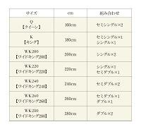 フロアベッドワイドキング240【ALBOL】【デュラテクノマットレス付き】ダークブラウンスーパーワイドキングサイズ!大型モダンフロアベッド【ALBOL】アルボル