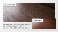 ローベッドクイーンフルステージレイアウト(160cm)【FRANCLIN】【国産ポケットコイルマットレス付き】ウォルナットブラウンモダンデザインローベッド【FRANCLIN】フランクリン【】