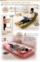 ソファーベッド幅140cm【Mou】ベージュコンパクトフロアリクライニングソファベッド【Mou】ムウ【】