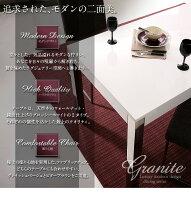 ダイニングセット7点セット【Granite】テーブルカラー:ウォールナットチェアカラー:ビターブラウンラグジュアリーモダンデザインダイニングシリーズ【Granite】グラニータ/7点セット【】