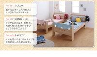 二段ベッド【いろと】【カラーメッシュマットレス付き(ブルー×ピンク)】フレームカラー:ナチュラルパーツカラー:ホワイト×ピンク兄弟で色を選べる二段ベッド【いろと】イロト【】