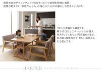 ダイニングセット4点W120セット(テーブル+ソファ×2+ソファ×1)【HARPER】【1Pソファ】グレー×【2Pソファ】グレーモダンデザインソファダイニングセット【HARPER】ハーパー【】