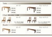 【単品】ダイニングテーブル幅135cm総無垢材ダイニング【Tempus】テンプス・ウォールナット【】