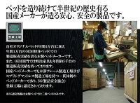 棚照明コンセント付きデザインフロアベッドダブルSGマーク付国産ポケットコイルスプリングマットレス付【ブラック】【】