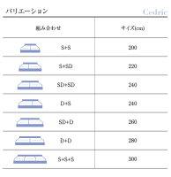 収納ベッドワイドキング260(セミダブル+ダブル)【Cedric】【デュラテクノマットレス付き】ナチュラル棚・コンセント・収納付き大型モダンデザインベッド【Cedric】セドリック【】