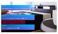 棚W照明収納付きベッドセミダブル二つ折りポケットコイルマットレス付ブラウンD22-31-SD(10885B)【】