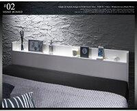 すのこベッドシングル【フレームのみ】フレームカラー:ブラック棚・コンセント付きデザインすのこベッドMorgentモーゲント