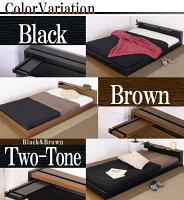 棚テーブル付きフロアベッドダブル二つ折りポケットコイルスプリングマットレス付【ブラック】【】