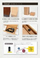 家具調こたつテーブル本体【長方形/幅120cm】ブラウン『KIKYOU』木製継ぎ足付き桔梗120BR【】
