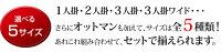 本革木飾り付き省スペースソファー【3人掛け】分割式テーブル/肘付きダークグリーン(緑)