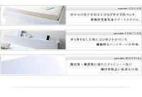 フロアベッドダブル【IDEAL】【ボンネル:レギュラー付き】カラー:ホワイトカラー:アイボリー棚・コンセント付きフロアベッド【IDEAL】アイディール