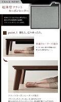 【単品】こたつテーブル長方形(105×75cm)【Valeri】ナチュラルアッシュモダンデザインフラットヒーターこたつテーブル【Valeri】ヴァレーリ【】