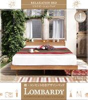 ベッドダブル【Lombardy】【羊毛入りデュラテクノマットレス付き】ウォルナットブラウン棚・コンセント付きデザインベッド【Lombardy】ロンバルディ