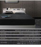 収納ベッドシングル【Splend】【羊毛入りデュラテクノマットレス付き】フレームカラー:ブラックスリム棚・多コンセント付き・収納ベッド【Splend】スプレンド【】
