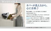 ダイニングセット4点セットA(テーブルW120+チェア×2+ベンチ×1)【Wash】ベンチカラー:アイボリーチェアカラー:グリーンおうちの洗濯機でラクラク洗える!カバーリングダイニング【Wash】ウォッシュ