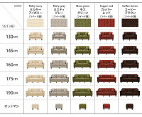 ソファー幅130cm【LeJOY】スタンダードタイプディープシーブルー脚:角錐/ダークブラウン【リジョイ】:20色から選べる!カバーリングソファ