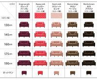 ソファー幅130cm【LeJOY】スタンダードタイプハッピーピンク脚:円錐/ナチュラル【リジョイ】:20色から選べる!カバーリングソファ