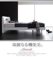すのこベッドセミダブル【Alamode】【マルチラススーパースプリングマットレス付き】ホワイト棚・コンセント付きデザインすのこベッド【Alamode】アラモード