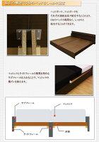 棚照明付ラインデザインベッドWK190(SS+S)SGマーク国産ボンネルコイルマットレス付ホワイト285-01-WK190(SS+S)(10816B)【】