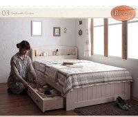 収納ベッドシングル【Reine】【ポケットコイルマットレス:ハード付き】さくらショート丈天然木カントリー調コンセント付き収納ベッド【Reine】レーヌ【】