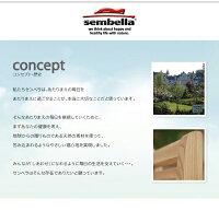 ベッドセミダブル【sembella】【プレミアムマットレス】ナチュラル高級ドイツブランド【sembella】センべラ【Cruce】クルーセ(すのこ仕様)【】
