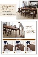 ダイニングセット9点セット(テーブル+チェア8脚)テーブルカラー:ウォールナットブラウンチェアカラー:ブラウン天然木ウォールナット材デザイン伸縮ダイニングセットKanteカンテ【】