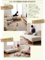 脚付きマットレスベッドシングル脚22cmアイボリー新・ショート丈ボンネルコイルマットレスベッド【】
