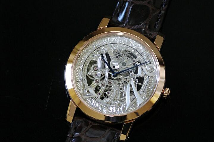 腕時計, メンズ腕時計  GBBD968 6899-00F0 K18PG smtb-TDsaitama05P06jul10MB-K P