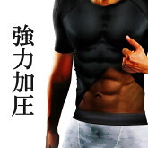 半袖体幹引き締め【鉄人-TETSUJIN-】コア&プレスアーマー加圧インナートレーニングウェアメンズポイント8倍10P03Dec16