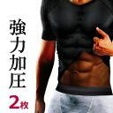 加圧シャツ 体幹 引き締め【 鉄人 -TETSUJIN- 2
