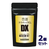 クラチャイダムマカ【豊選クラチャイダムDX】サプリサプリメント活力